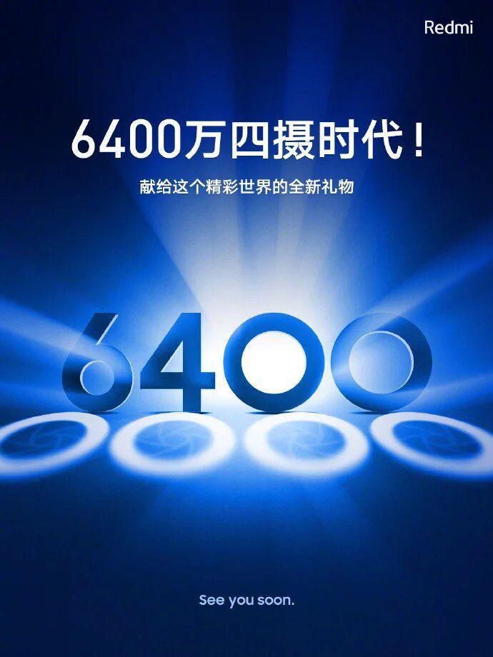 Redmi ve Samsung'un yaklaşmakta olan telefonlarda 64MP kameraları duyurmaları bekleniyor 2