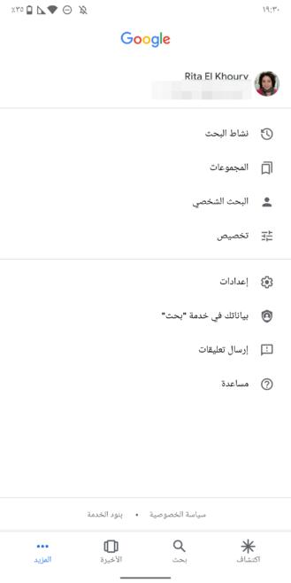 Google, hatırlatıcıları Asistan'dan geçmeye zorluyor 7