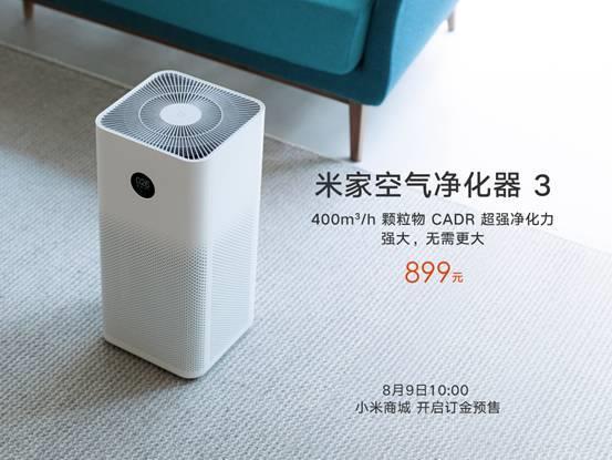 Xiaomi Mijia Hava Temizleme Cihazı 3