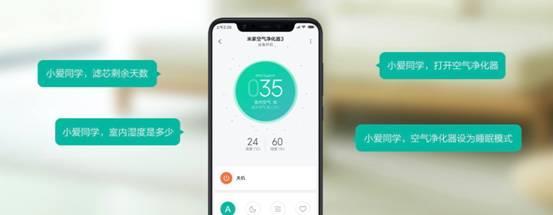 Xiaomi MIJIA Hava Temizleme Cihazı 3, 899 yuan (127 $) karşılığında geliştirildi 2