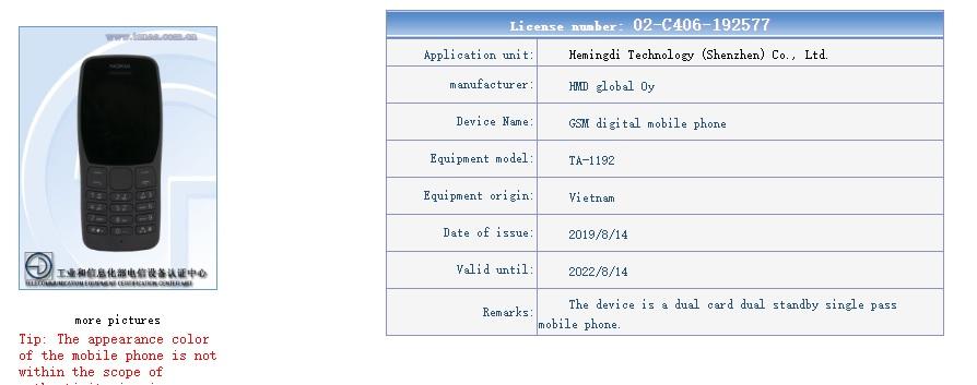 Nokia 110 (TA-1192) TENAA sertifikasını geçti 3