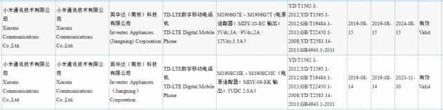 3C'de iki yeni Xiaomi Akıllı Telefon (biri 18W şarjlı) açılır 2