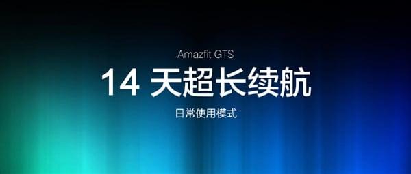 Xiaomi, Huami Amazfit GTS'yi piyasaya sürdü: a Apple Watch İki hafta tutan 4 kişi! 4