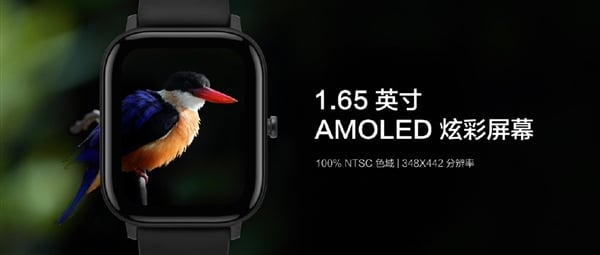 Xiaomi, Huami Amazfit GTS'yi piyasaya sürdü: a Apple Watch İki hafta tutan 4 kişi! 11