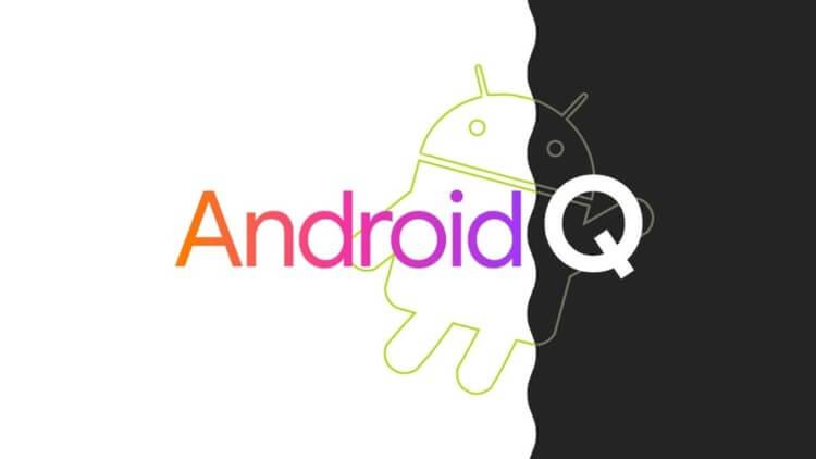 Android Q beta 5 yeni hareketler ve başka bir şey tespit etti 1