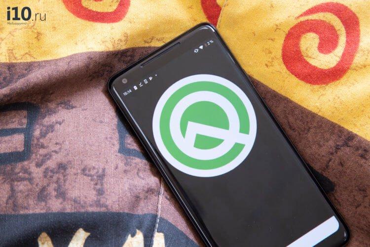 Google Android 10 çıktığında duyurdu 1