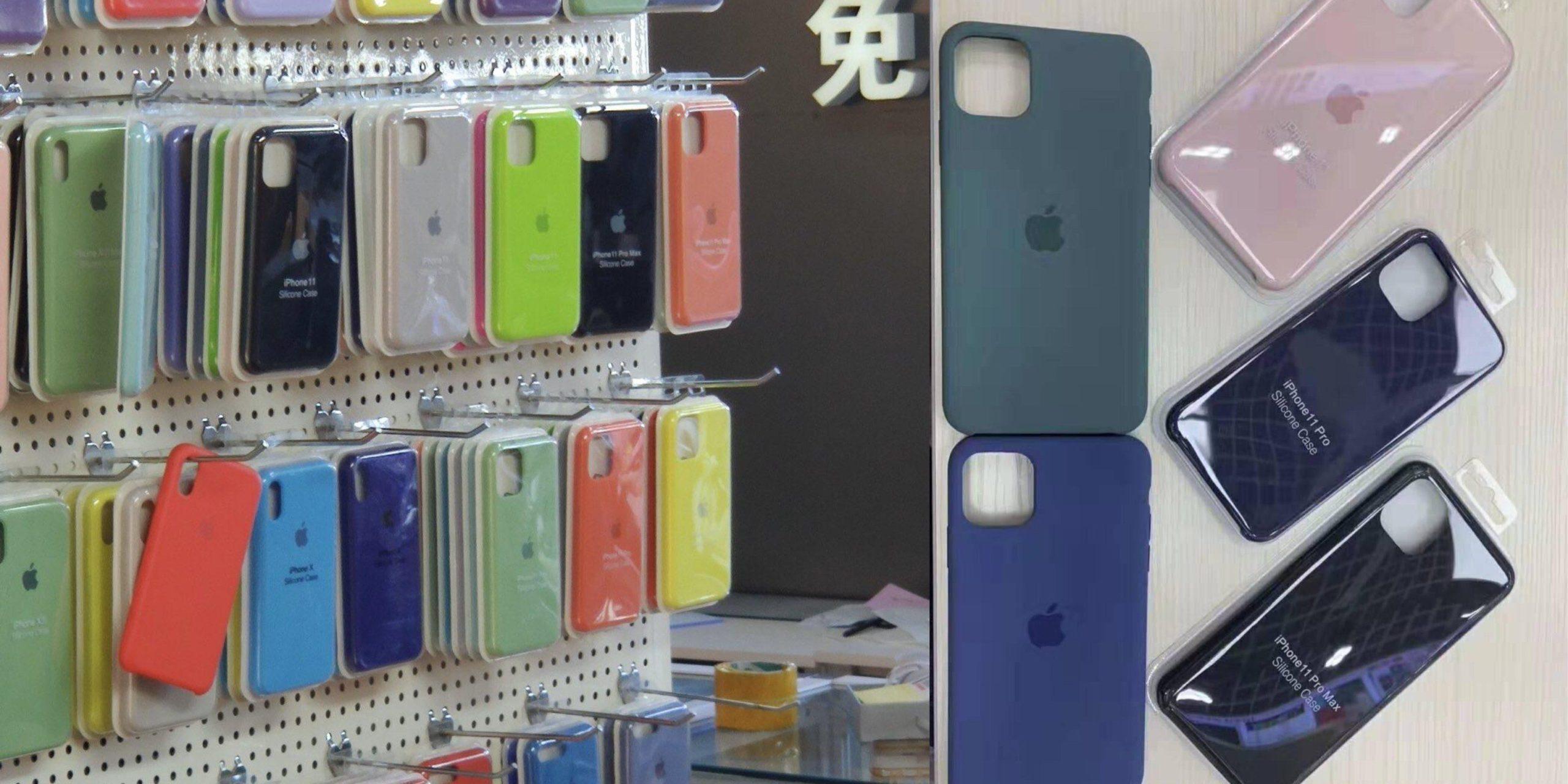 İPhone 11'in sızdırılmış fotoğrafları 1
