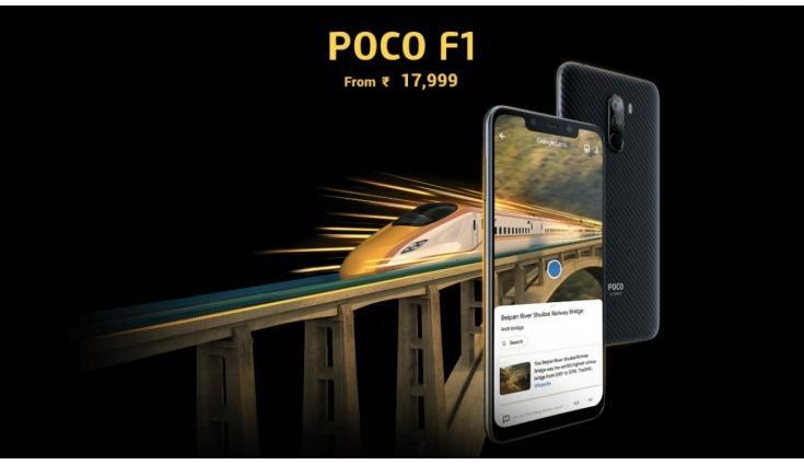 Poco F1 şimdi 2.000 Rs'ye kadar ek bir indirim ile sunuluyor 1