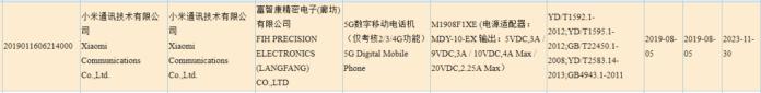 5G ile Xiaomi Mi MIX 4 3C sertifikası