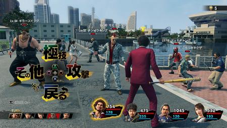 Yakuza 7 - RPG