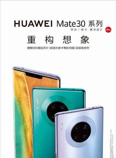 Huawei, Mate 30'un 19 Eylül'de başladığını onayladı 2