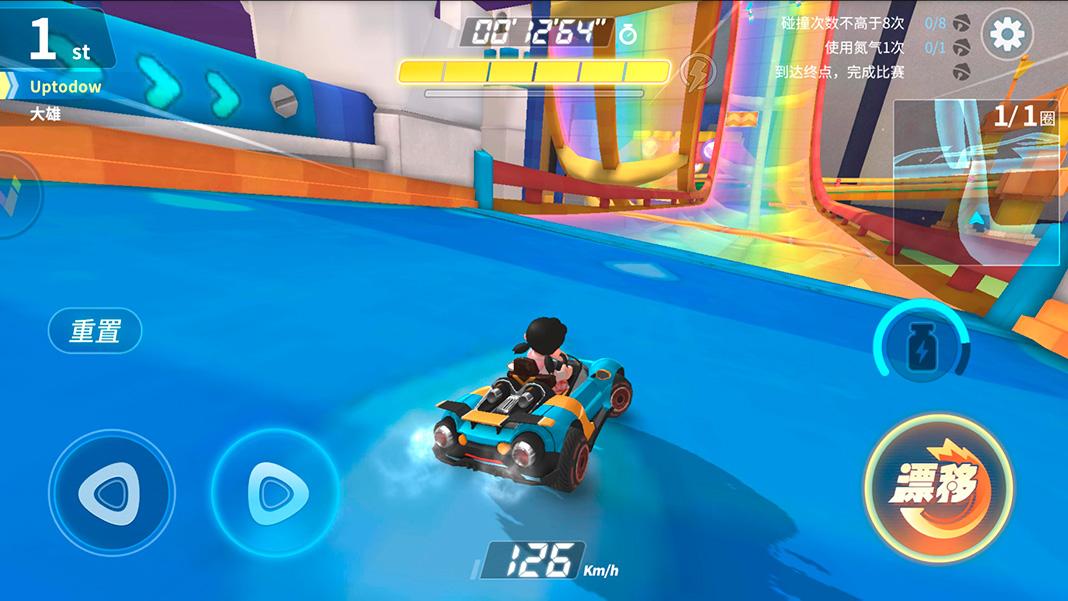 Doraemon: Araba Rüyası Android