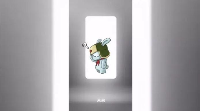 Xiaomi Karışımı 4
