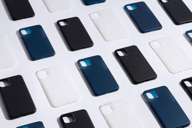 iPhone 11 kılıfları
