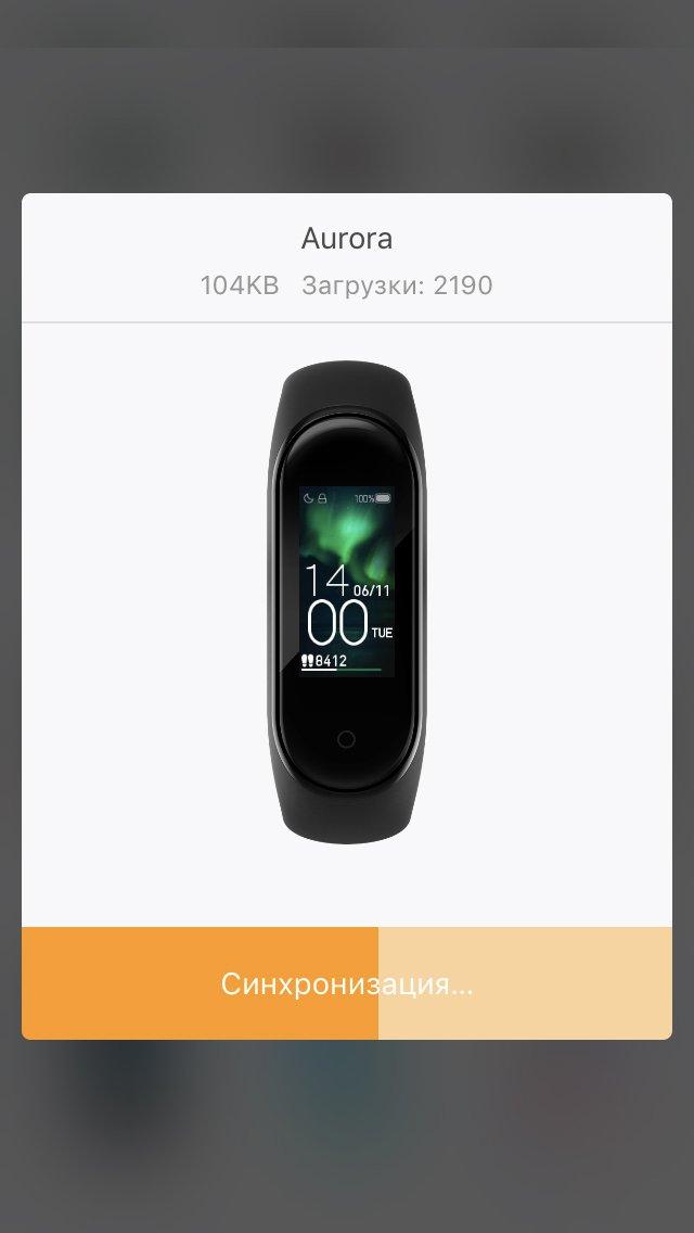 Yeni Mi Band 4 spor bileklik incelemesi: Xiaomi'nin en iyi aleti 10