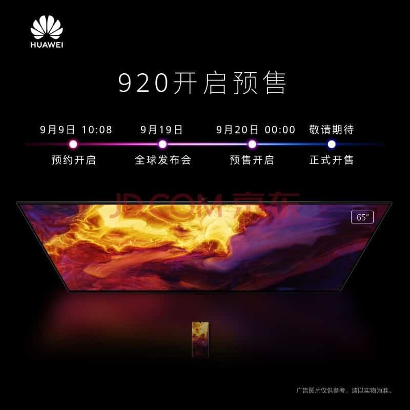 Huawei Akıllı Ekran: