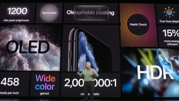 iPhone 11, yeni seri resmi: ayrıntılar 3