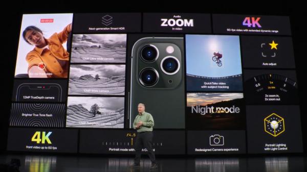 iPhone 11, yeni seri resmi: ayrıntılar 4