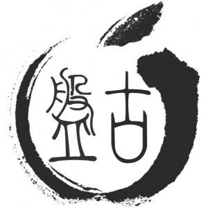Pangu8 ile iPhone 6, iPhone 6 Plus, iPhone 5'ler, 5c, 5 ve 4S Jailbreak İşlemleri Nasıl Yapılır?Windows) 4