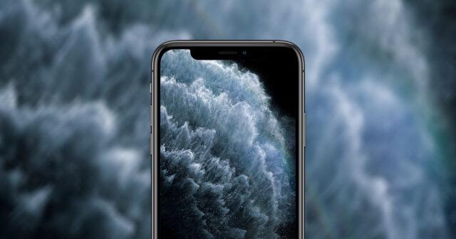IPhone 11 pro arka planı