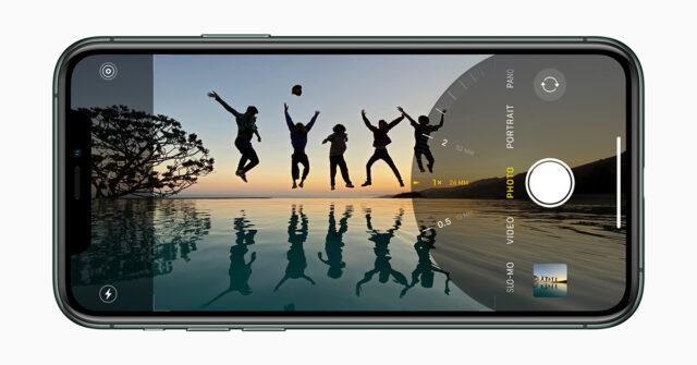 iPhone 11 pro maksimum kamera