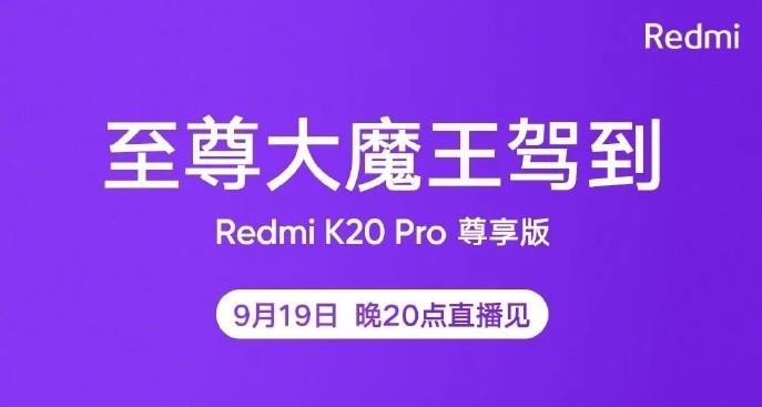 - 85 SD855 + ile Redmi K20 Pro Exclusive Edition, 19 Eylül'de varacak »- 1