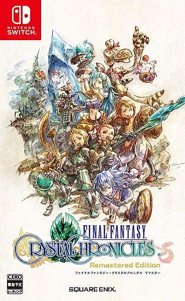 Final Fantasy Crystal Chronicles: Remastered Edition, 23 Ocak 2020 tarihini tanıttı, platformlar arası tasarruf ve oynanmaya izin veriyor 1