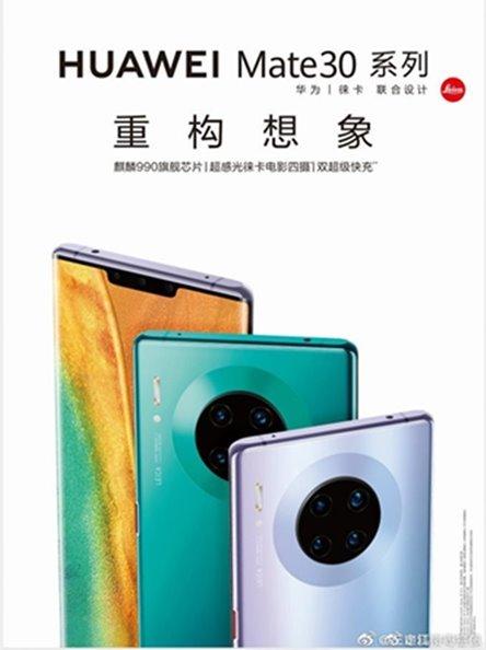 Huawei Mate 30 Serisine Ait İlk Tanıtım Posteri Yayınlandı 1