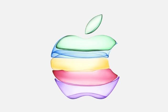 Gökkuşağı Apple logo