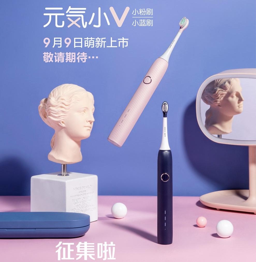 Yeni Soocas V1 Sonic, Xiaomi'den elektrikli diş fırçası. Xiaomi Addicted Haber