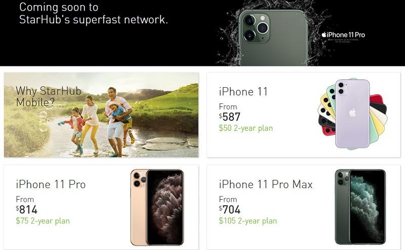 StarHub, iPhone 11 ve 11 Pro fiyat planlarını yayınlayan ilk 1