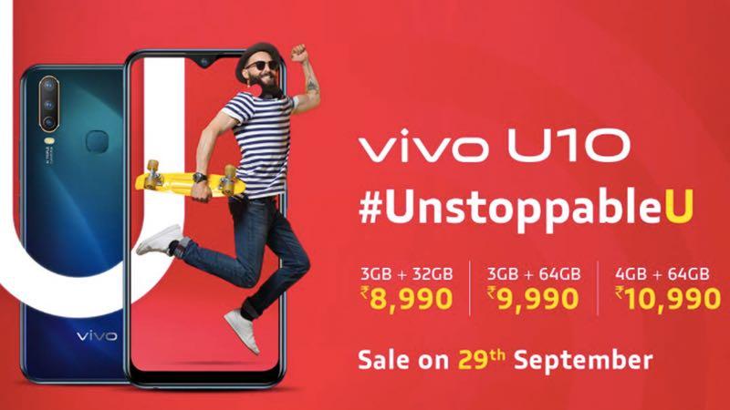 Vivo U10 ile Snapdragon 665 SoC ve Üçlü Arka Kamera Kurulumu Rs 8,990 için Başlatıldı 1