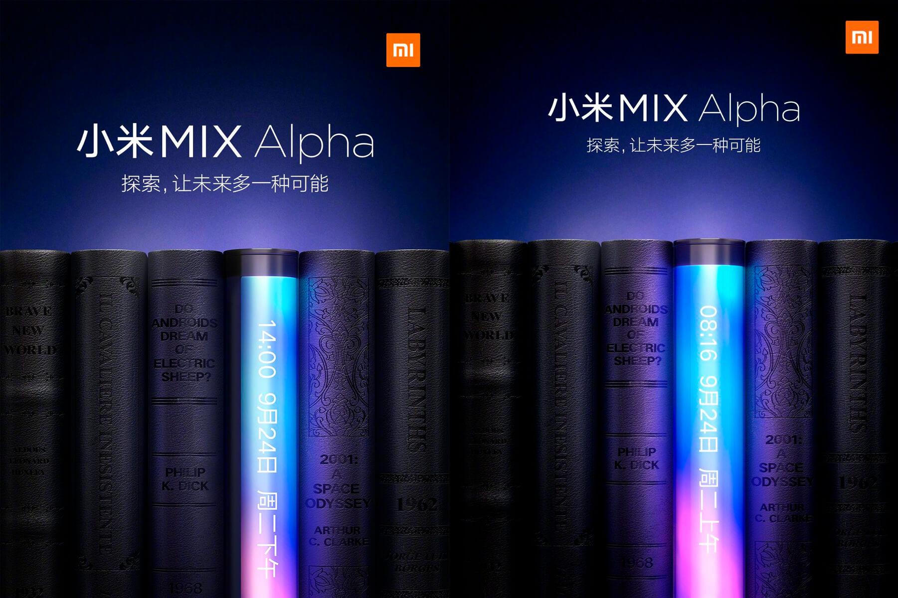 Xiaomi Mi MIX Alpha, Xiaomi katlanır telefon olabilir. 1
