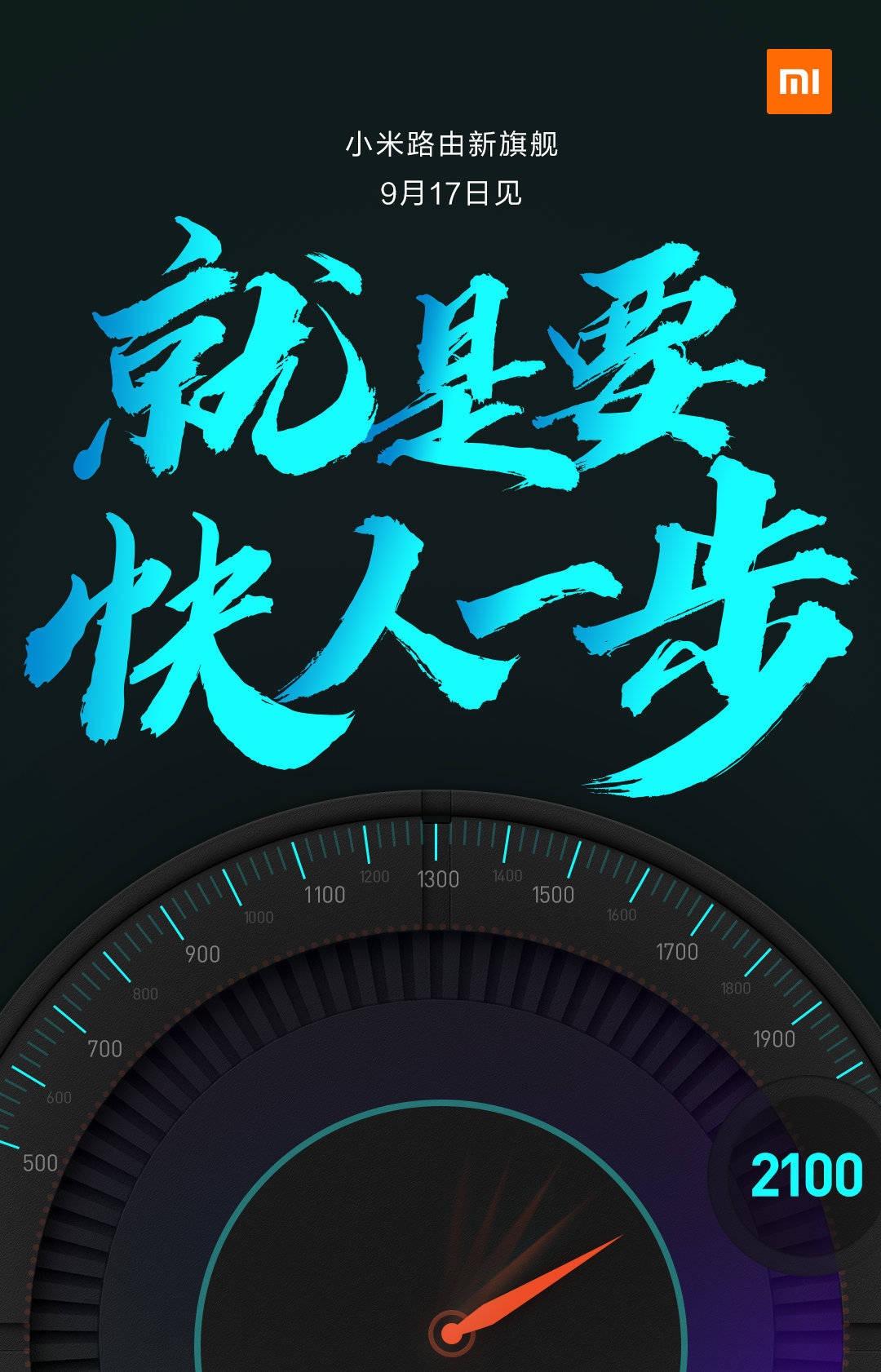 Xiaomi, 2.100 Mbps'ye ulaşabilen yeni bir yönlendirici başlatmaya hazırlanıyor. Xiaomi Addicted Haber