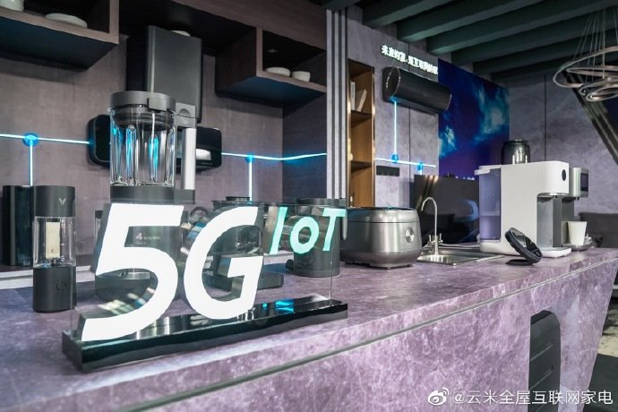 Viomi 5G IoT