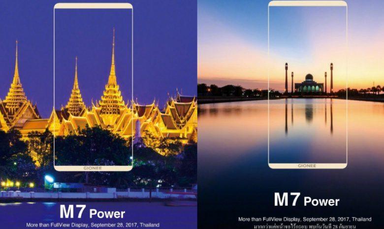 Gionee M7 Power é oficialmente confirmado para estréia em 28 de setembro ...