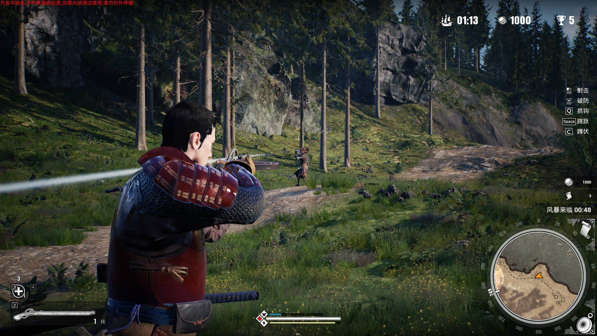 RAN: Lost Islands é um novo jogo medieval de battle royale, lançado ...