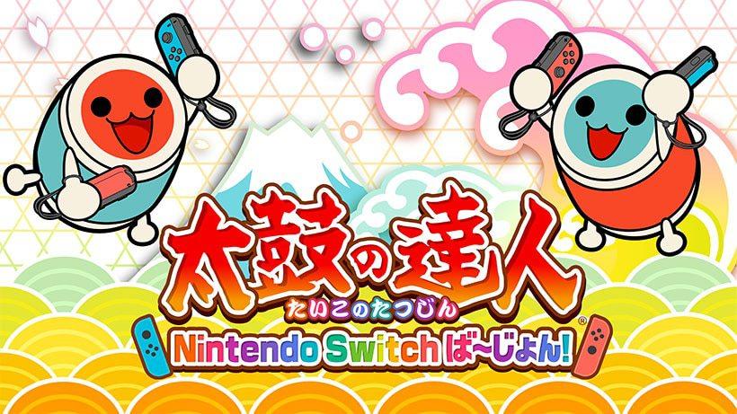 Taiko Drum Master: Versão para Nintendo Switch!  Vindo para a Ásia em inglês ...