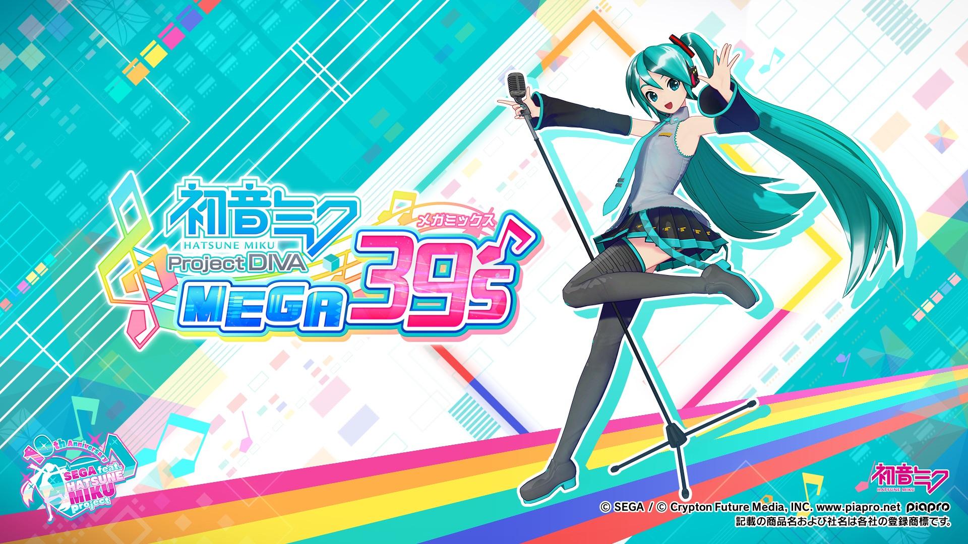 Hatsune Miku: Projeto Diva Mega39 anunciado para Switch