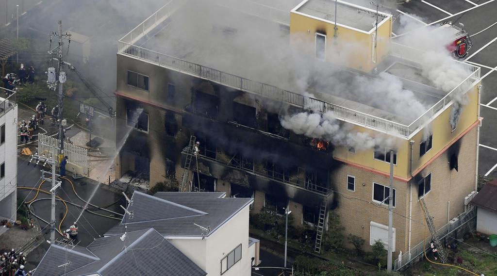 Incêndio criminoso no estúdio de animação de Kyoto deixa dezenas de feridos e 35 mortos