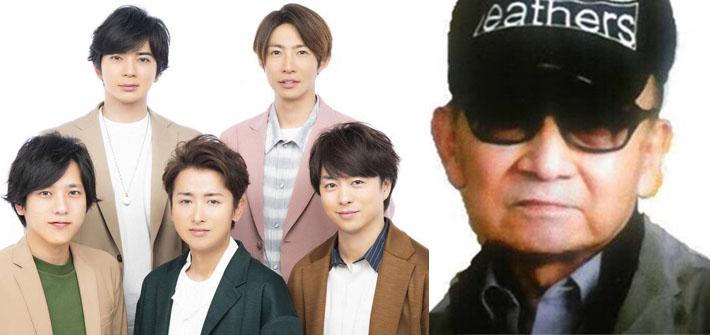 Johnny & amp;  Morre Johnny Kitagawa, fundador e fundador da J-Pop Boy-Band ...