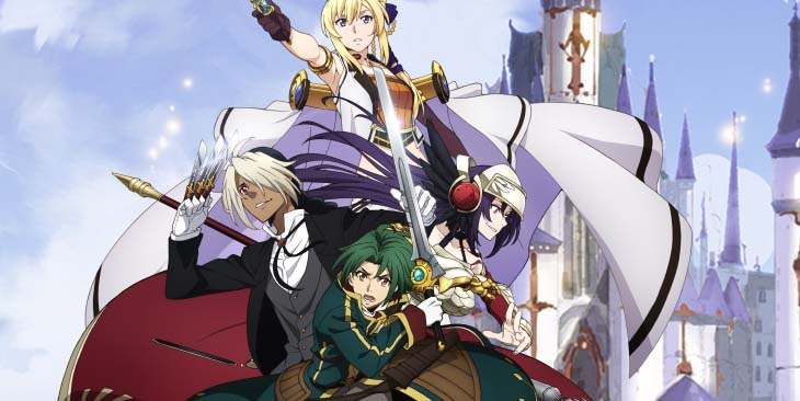 Record of Grancrest War: Quartet Conflict Heads West in Fall 2018