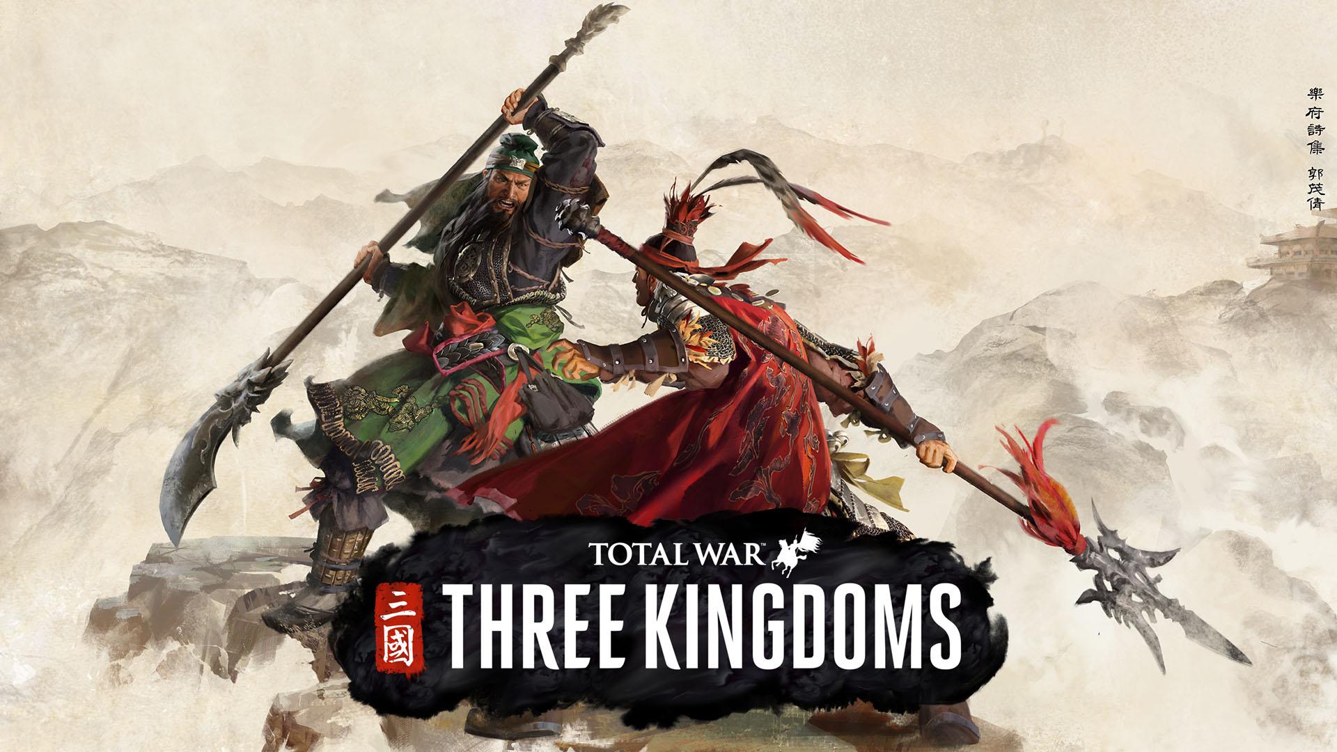 Revisão de Total War: Three Kingdoms